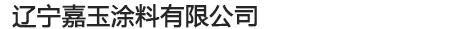 betway88官网手机版下载_必威游戏app官方下载|下载入口
