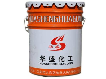 H06-2铁红、锌黄环氧酯底漆