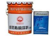 环氧树脂耐酸防腐泥